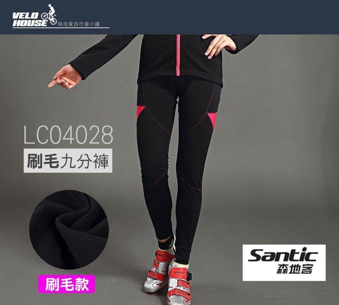 【飛輪單車】SANTIC LC04028 女款秋冬刷毛九分車褲(蘿拉) 冬騎保暖必備 保溫車褲