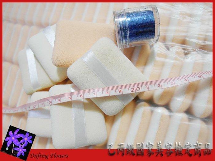 海上花///雙色款緞帶粉撲海綿/娃娃枕頭QQ化妝海棉/十個免運下標區(新秘婚秘美容師團購區)死角化妝工具