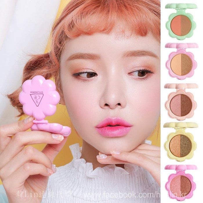 全現貨特價【韓Lin連線代購】韓國 3CE - LOVE 3CE系列 2017新上市 小花造型的DUO SHADOW雙色眼影