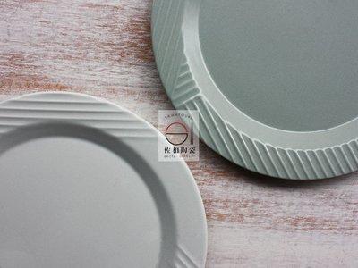 +佐和陶瓷餐具批發+【06MT07-7...