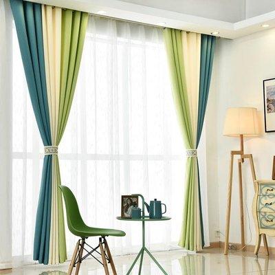現代棉麻加厚拼接窗簾成品簡約臥室客廳純色全遮光亞麻布料 YTL