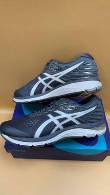 【小黑體育用品】ASICS 亞瑟士 GEL-CUMULUS 21男慢跑鞋4E寬楦(灰1011A553-021降價出清