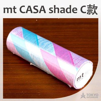 7折【東京正宗】日本 mt masking tape 紙膠帶 mt CASA shade系列 C款 藍白粉斜紋 15cm