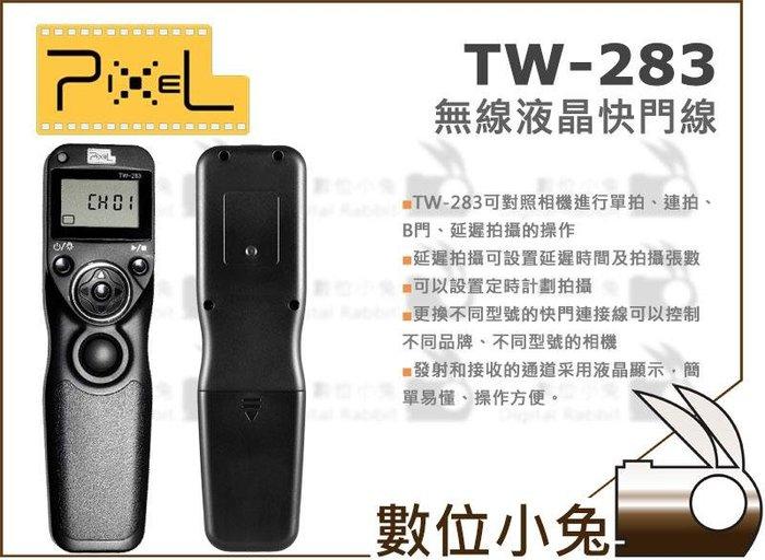 數位小兔【Pixel TW-283 Panasonic L1 無線液晶快門線】FZ50 G5 GH40 GX7 遙控器