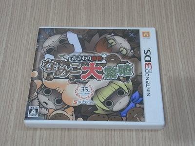 【小蕙館】<3DS> 觸摸偵探 菇菇大繁殖 (純日版)