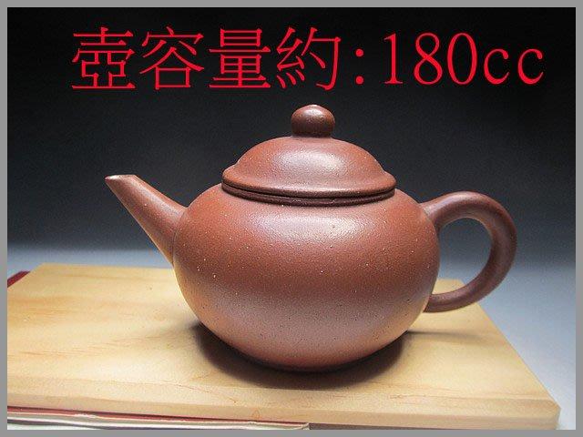 《滿口壺言》B824早期內白釉標準壺11杯【景記、墨緣齋意堂製】單孔出水、約180cc、有七天鑑賞期!