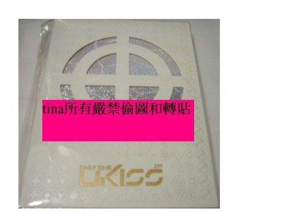 U-Kiss韓國原版第一張專輯U-Kiss Vol. 1 - Only One : Without You全新現貨未拆下標即售