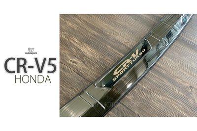 小傑車燈精品--全新 HONDA CRV5 CR-V5 CRV 五代 後護板 髮絲紋 燻黑 踏板 第五門踏板