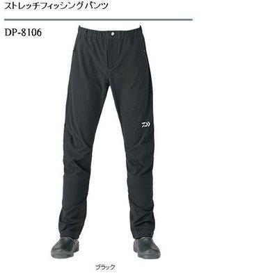 五豐釣具-DAIWA 新款薄型.潑水性帥氣釣魚褲DP-8106特價2500元