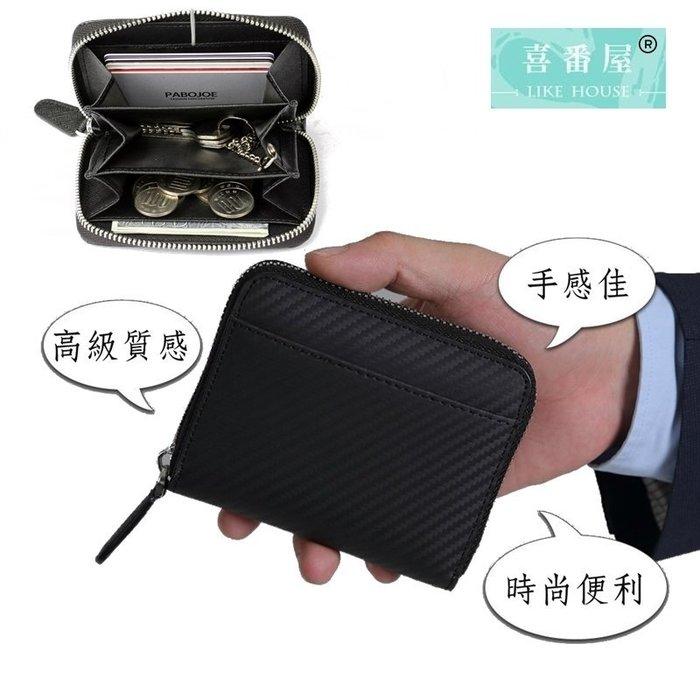 【喜番屋】真皮碳纖維牛皮男士多隔層皮夾皮包錢夾零錢包鑰匙包卡片包卡片夾男夾男包【LH544】