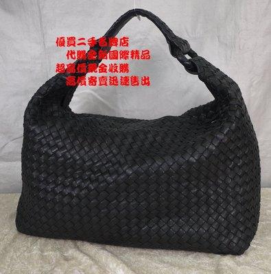 優買二手名牌店 BOTTEGA VENETA BV 172918 黑色 全皮 編織 拉鍊 肩背包 購物包 托特包 牛角包