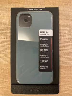 UNIU - Si  for iPhone 11 Pro / 11 Pro Max(軍綠色)超優觸感,軍規防摔。