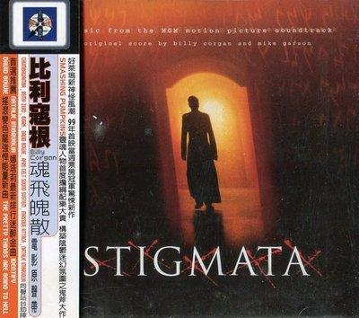 《絕版專賣》魂飛魄散 / Stigmata 電影原聲帶 (歐版.側標完整)