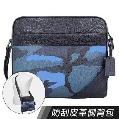 COACH斜背包公事包書包側背包防刮皮革藍色迷彩
