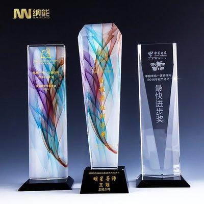 預購款-高檔新款獎杯制作定制刻字優秀員工授權牌定做精美比賽頒獎紀念品