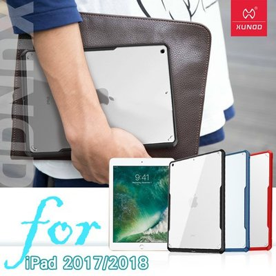 XUNDD for iPad 9.7吋 (2018/2017) 安全防摔保護殼
