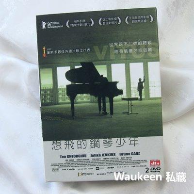 想飛的鋼琴少年限量珍藏雙碟版 Vitus dts 法布里奇歐柏桑尼 泰歐蓋爾基 2006瑞士最佳影片 劇情片電影