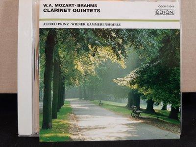 Prinz,Wiener Kammer,Mozart&Brahms-Clarinet.quint普林茲,維也納室內樂合奏團,莫扎特&布拉姆斯-豎笛五重奏,日本版