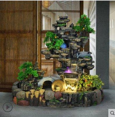 『格倫雅』大型落地假山流水噴泉風水球擺件魚缸客廳室內風水輪魚池開業送禮^3704