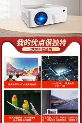 全台高清真1080P高亮4K家用影院投影機效果保証唯一可試看3日不滿意可退貨/送100吋布幕+32G內存卡+3D眼鏡