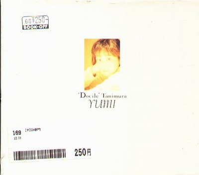 K - Tanimura Yumi 谷村有美 - docile - 日版 BOX CD
