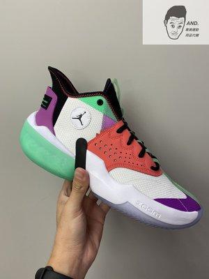 【AND.】NIKE JORDAN REACT ELEVATION PF 白綠橘紫 緩震 籃球鞋 男CK6617-101