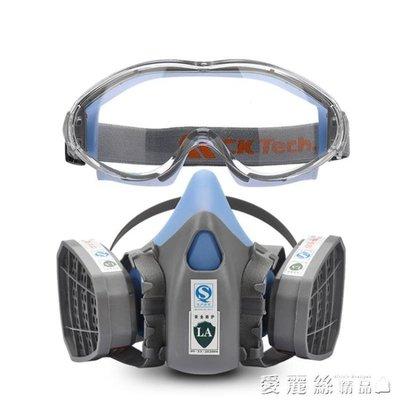 防毒面具噴漆專用防煙防塵粉塵防護面罩甲醛工業化工氣體全面口罩 尚美優品