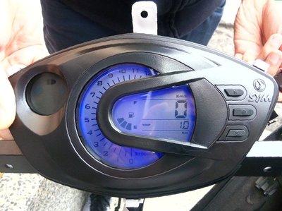 (風魔)三陽原廠戰將 Fighter125/150 液晶/碼表/碼錶/馬錶/儀表板/儀錶 冷藍光 新版(加藍光改裝線)