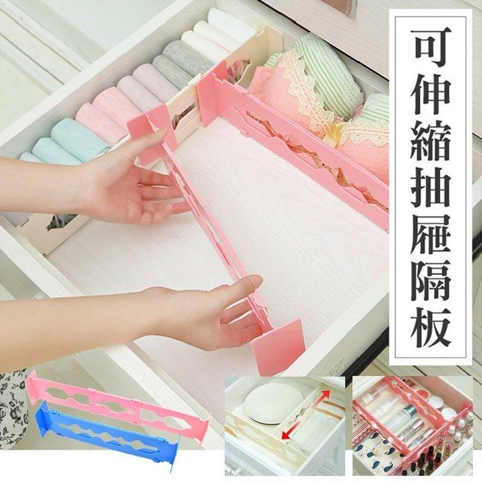 加長抽屜衣物收納伸縮分隔板 創意伸縮式抽屜隔板(加長款)