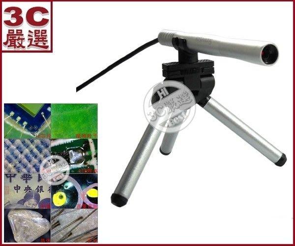 3C嚴選-USB 筆型電子顯微鏡130萬(200倍)/攝影機/數位顯微鏡/USB 顯微鏡/攜帶 顯微鏡 可自取