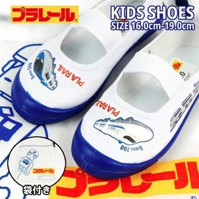 《FOS》日本 PLARAIL 兒童 新幹線 室內鞋 幼童 球鞋 童鞋 運動鞋 孩童 幼稚園 開學 國小 上學 禮物