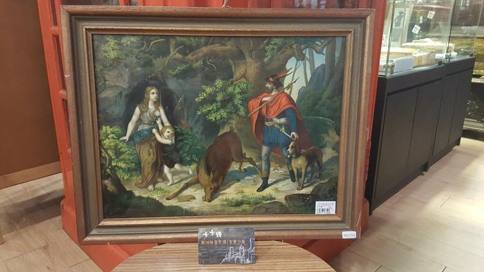 【卡卡頌 歐洲跳蚤市場/歐洲古董】歐洲老件_歐洲 打獵 故事 木框 複製畫 老掛畫 pa0139