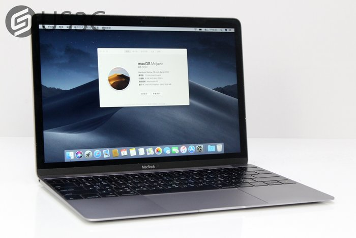 【US3C】【一元起標】2015年初 Apple MacBook Retina 12吋 太空灰 Core M 1.1G 8G 256G