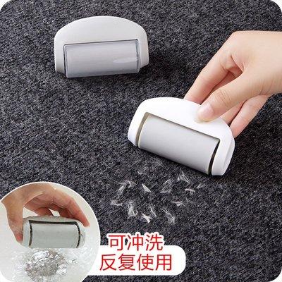 清潔用品 居家生活 優思居 便攜迷你粘毛器 可水洗衣服除塵滾家用沙發地毯粘毛滾筒