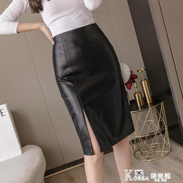 皮裙 皮裙半身裙中長款大碼顯瘦高腰包臀裙黑色PU裙子OL開叉一步裙女秋  柳風向