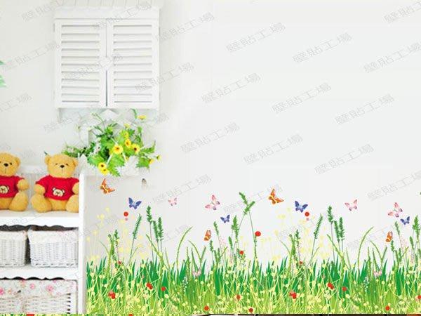 壁貼工場-可超取 三代大號壁貼 壁貼 貼紙 牆貼 同圖AM7052 清新小草 - AY7151