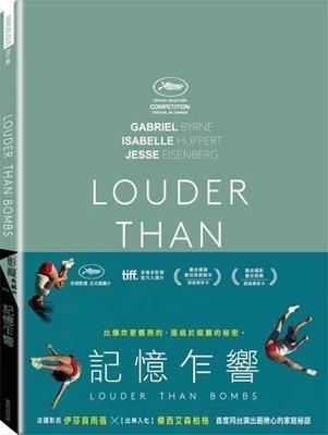 合友唱片 面交 自取 影癡典藏系列 記憶乍響 Louder Than Bombs DVD