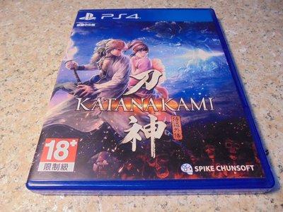 PS4 侍道外傳-刀神 中文版 KATANAKAMI 直購價800元 桃園《蝦米小鋪》