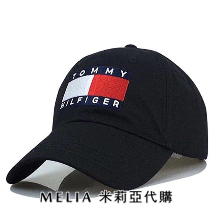Melia 米莉亞代購 美國店面+網購 Tommy Hilfige 湯米 帽子 棒球帽 鴨舌帽 刺繡大標 衝評價