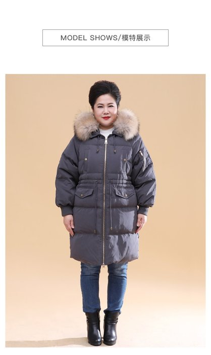 52D4F 灰色中長款連帽寬鬆加厚羽絨服XL-5XL秋冬婆婆裝媽媽裝風衣女裝外套大尺碼大碼超大尺碼