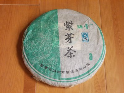 [茶品]T6 -普洱茶 – 紫芽茶 - 2006年