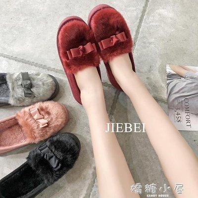 界貝秋冬季保暖豆豆鞋棉鞋加絨韓版平底女鞋防滑孕婦一腳蹬毛毛鞋