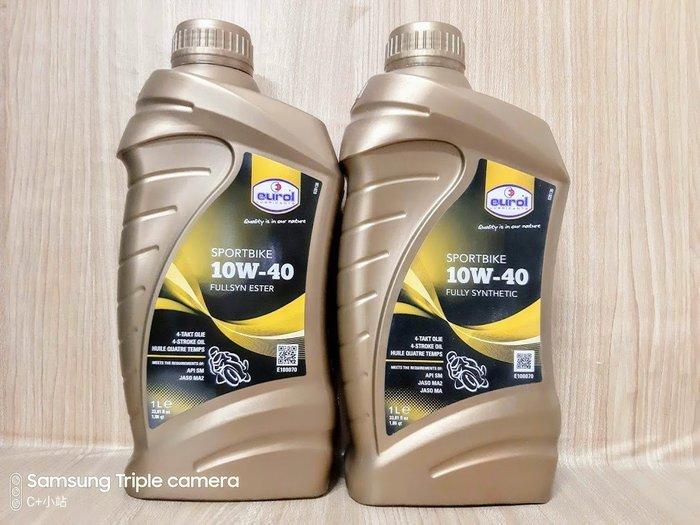 (C+西加小站) EUROL SPORTBIKE 4T 10W40 10W-40機車酯類全合成機油12瓶免運