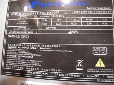 全漢電源 器 :Fsp550~50SGGBA,PC電腦550W電源 器
