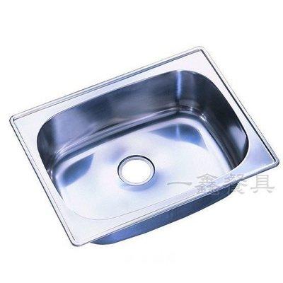 一鑫餐具【不鏽鋼水槽面板 57X46X18公分】白鐵水槽陽台陽台洗手槽歐化水槽面板槽面