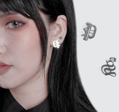 【黑店】原創設計 訂製款歌德文字個性耳釘 合金個性耳環 個性飾品不撞款耳環XY122