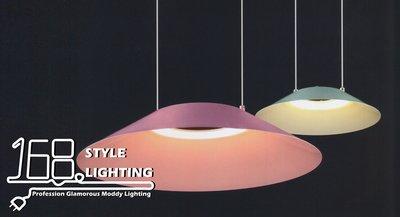 【168 Lighting】極簡清新《LED吊燈》(兩款)大款AX 81230-1