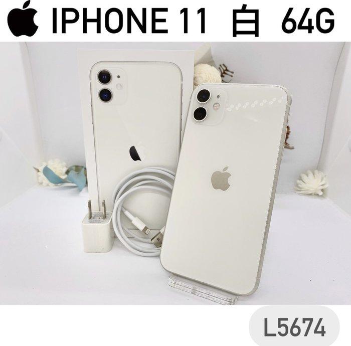 APPLE IPHONE 11 64G 白 二手機 【保固中】可中古機貼換新機 福利機 L5674【承靜數位-六合】