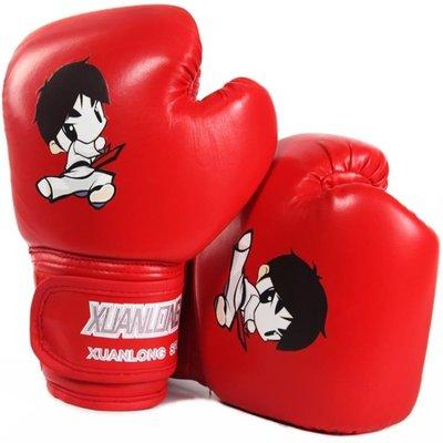 兒童拳擊手套跆拳道幼兒園男孩小孩套裝搏擊沙袋沙包散打拳套