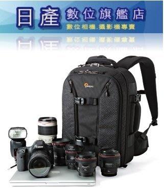 【日產旗艦】Lowepro Pro Runner BP 350AW II BP350AW 專業遊俠 相機背包 公司貨